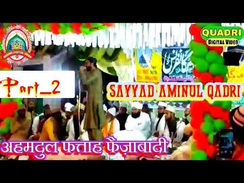 Ahmadul Fattah _ सय्यद अमीनुल क़ादरी की मौजूदगी में पढ़ा गया कलामे ताजुशशरि'आ सारे लोग झूम उठे