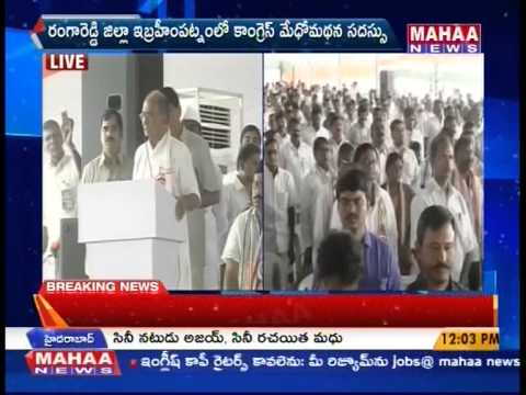 Digvijay Singh Speech In Congress Party meeting -Mahaanews