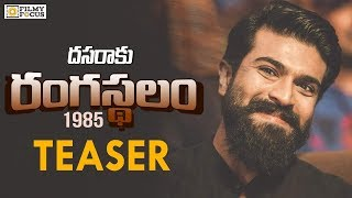 Ram Charan's Rangasthalam 1985 Movie Traser Getting Ready For Dasara | Samantha