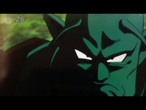 Dragon Ball Super Capitulo 118 Sub Español Descargar