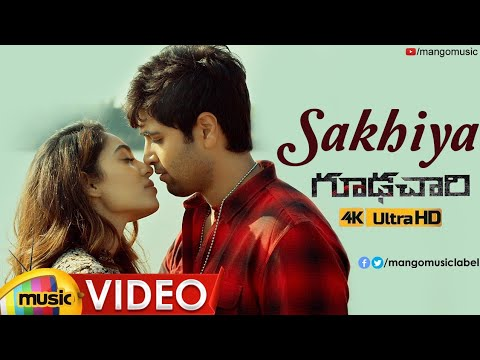 Sakhiya Full Video Song 4K | Goodachari Movie Songs | Adivi Sesh | Sobhita Dhulipala | Mango Music