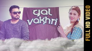 GAL VAKHRI (Full Video) | JAY D | New Punjabi Songs 2017 | AMAR AUDIO