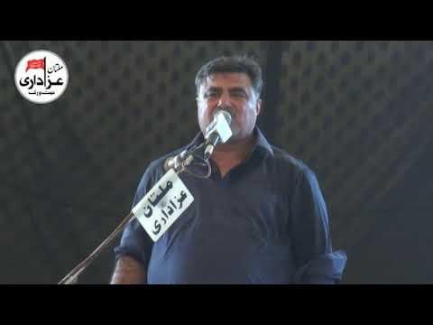 Zakir Nasir Abbas Notak I  YadGar Majlis 14 August 2018 I Shahadat Ameer Muslim a.s