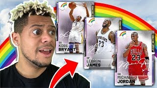THE IMPOSSIBLE RAINBOW CHALLENGE!! NBA 2K19 MyTeam