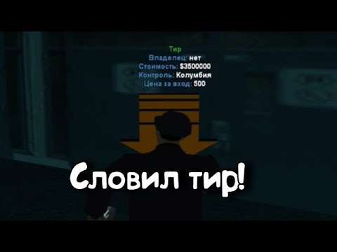 СЛОВИЛ НОВЫЙ БИЗАК ТИР &  КОНКУРС!