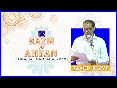 JAVED RIZVI  | Mehfil -e- Bazm -e- Ahsan | Zainabia Imambada | 1440 Hijri 2019