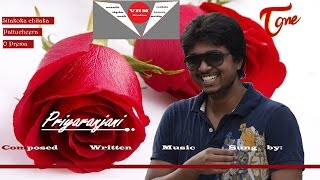 Priyaranjani   Latest Telugu Music Album By VR Murthy