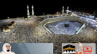 سورة الكهف : الشيخ علي جابر