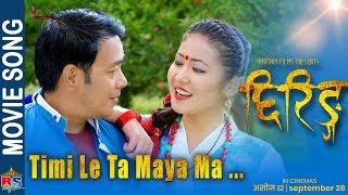 Timi Le Ta Maya Ma   TSHERING   New Movie Song 2018 By Yash Kumar/ Bindu Pariyar  Nima Rumba/ Kamana