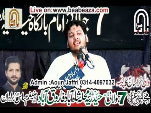 Majlis Zakir Saqib Imran Jaffri 7 july 2019 Imam Bargah Haideria Farooqabad (www.baabeaza.com)