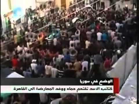 Mosaic News - 11/08/11: Bahraini Opposition Calls on Arab League's For Help