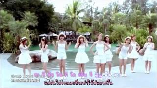 Watch Girls Generation Echo video