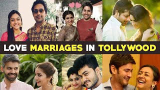 Love Marriages in Tollywood | Heros | Tv Actors | Singers | Valentine's day Special