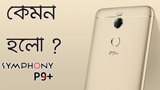 Symphony P9+ | specifications | features | price in bd | Tandestar