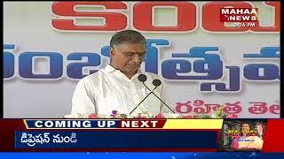 Minister Harish Rao Speech At Kanti Velugu Programme Launch | Medak