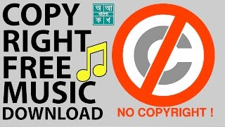 How to Download Copyright Free Music Easily