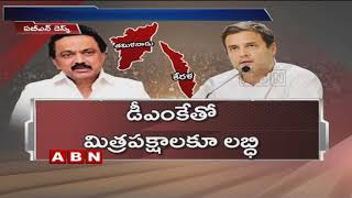 Reasons For BJP Failure In Southern States Kerala And Tamil Nadu | ABN Telugu