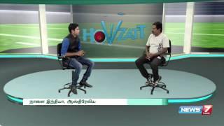 India Vs Australia 2016: Scope for success | Howzatt