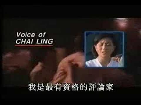 纪录片天安門 六四事件 Tiananmen Square protests Part.18of20