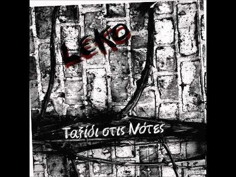 Leko - Oti eixa sto edwsa Feat Vidas Aka Smoke & Near thumbnail