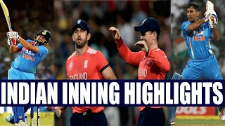 India puts score of 202 for England to chase in 20 overs, 1st inning Highlights | Oneindia News