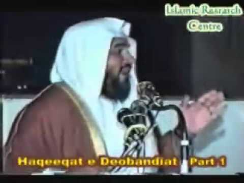 Shk.syed Meraj Rabbani Hafizaullah Topic:deobandiat Ki Haqeqat Part 1 video
