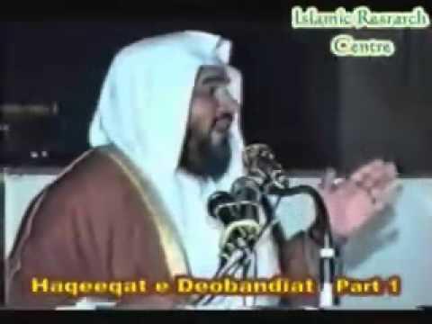 Shk.syed Meraj Rabbani Hafizaullah Topic:deobandiat Ki Haqeqat Part 1 video
