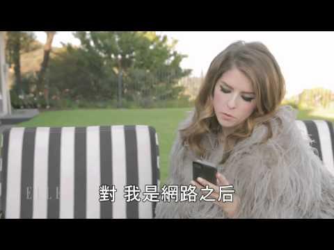 中字 Anna Kendrick Cover Shoot ELLE