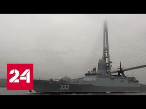 Невидим и вооружен до зубов: корвет Совершенный вошел в состав Тихоокеанского флота
