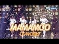MAMAMOO's Concert   마마무 콘서트[SUB: ENG/CHN/2017 KBS Song Festival(가요대축제)]