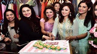 কেন কেক কাটলেন অপু বিশ্বাস ??? জানলে অবাক হবেন !!! Apu Biswas | Shakib Khan | Bangla News Today
