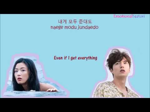 LYn 린 – Love Story The Legend Of The Blue Sea (푸른 바다의 전설) OST Part 1 (Colour Coded/Han/Rom/Eng)