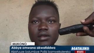 Abbye omwana akwatiddwa