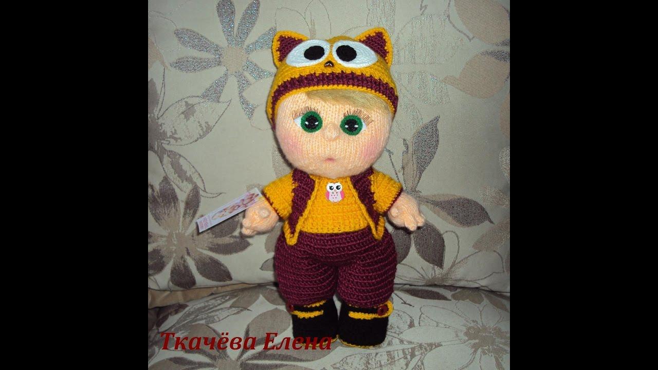 Вязание куклы мастер класс елены ткачевой 368