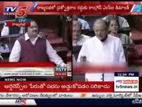 Heated up Wrangle Between Anand Sharma & Arun Jaitley : TV5 News