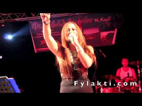 Μελίνα Ασλανίδου - Το λάθος | Συναυλία Λίμνη Σμοκόβου 29-8-14 - fylakti.com