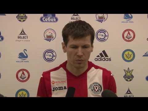Видеообзор матча плей-офф чемпионата Украины Локомотив - Ураган. 2 матч серии
