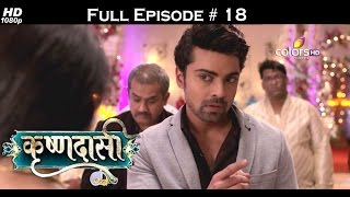 Krishnadasi - 17th February 2016 - कृष्णदासी - Full Episode(HD)