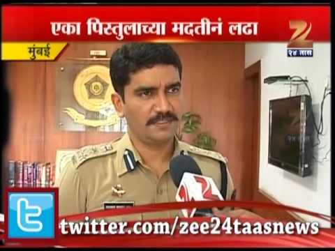 Zee24taas : Bravery Medal To Vishwas Nangare Patil video