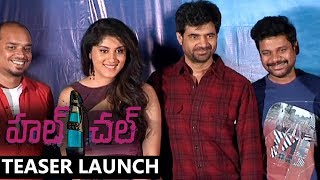 HalChal Movie Teaser launch | Rudhraksh Utkam, Dhanya Balakrishna