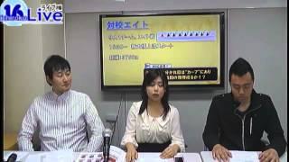 〜早慶レガッタ事前特集〜