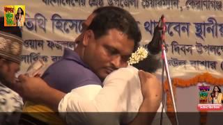 কাদলেন বিজয় সরকারের গান করে মিরাজ দেওয়ান bangla baul gaan - tumi mor jiboner sadhona