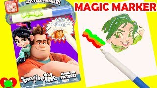 Ralph Breaks the Internet Imagine Ink Coloring Book and Surprises