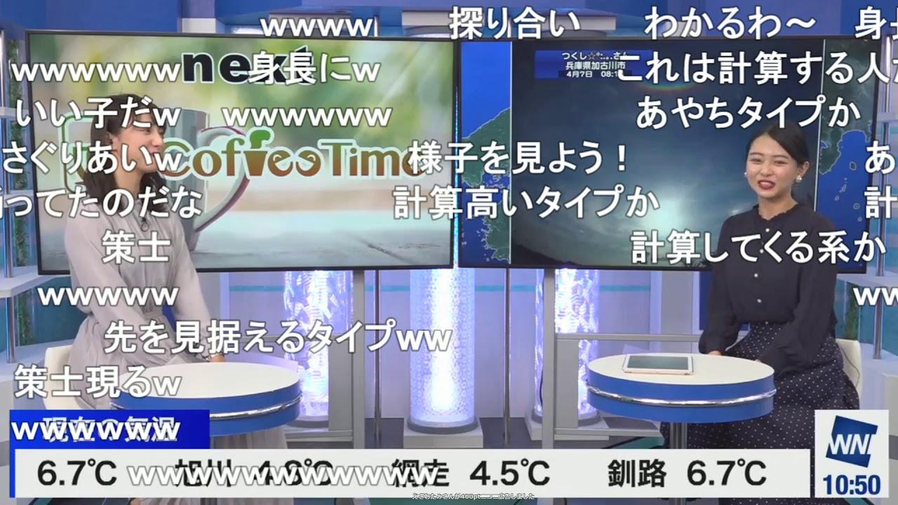 武藤彩芽の画像 p1_37
