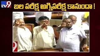 Will Kumaraswamy pass Karnataka Floor test?