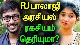 Do you know RJ Balaji's political secret?