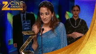 Zee Cine Awards 2005 Best Debut Performance Gayatri Joshi