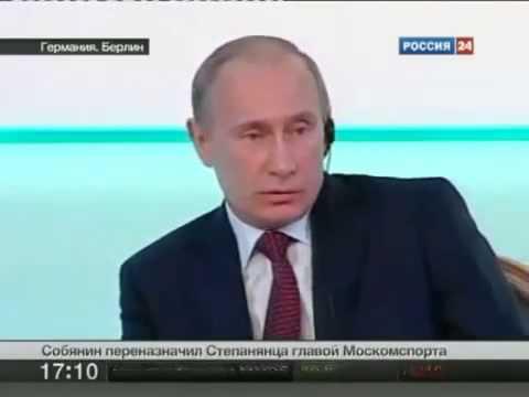 Путин. Европа вместо газа будет топиться дровами