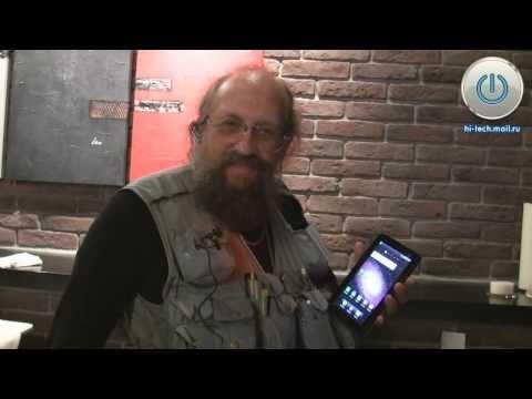 Онотоле Вассерман уничтожает Samsung Galaxy Tab за 40 000 рублей