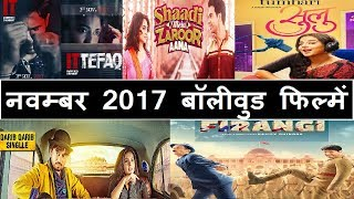 5 Bollywood Movies Release in November 2017
